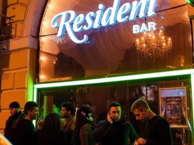 ночной клуб резидент
